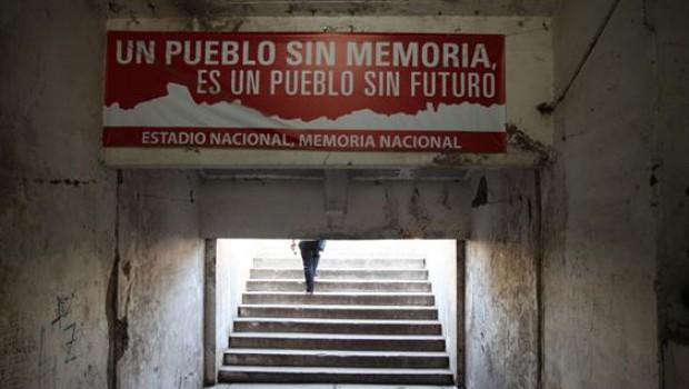 El estado nacional de chile sede de la copa am rica for Puerta 27 estadio nacional