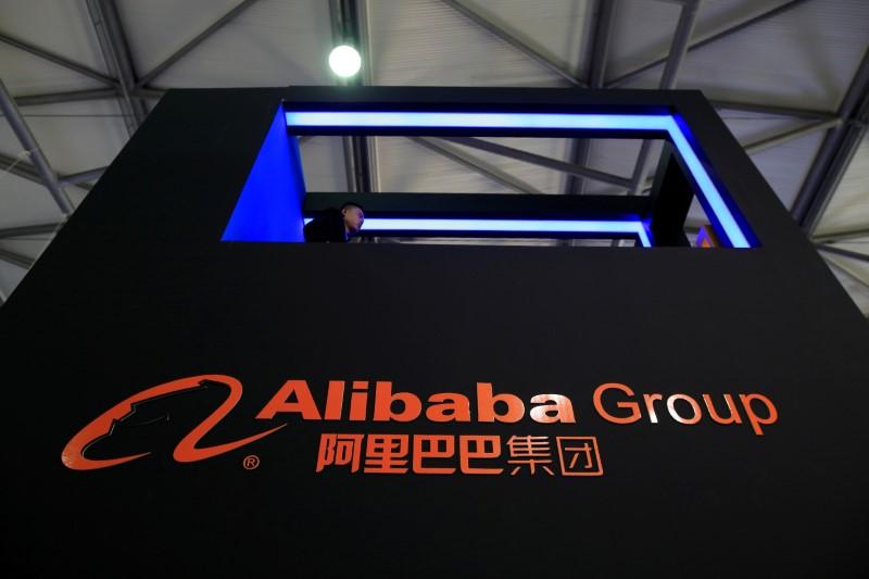 alibaba-auchan-et-ruentex-s-allient-en-chine