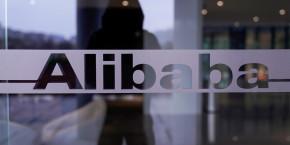 alibaba va investir 28 milliards de dollars pour ses activites de cloud 20210412132609