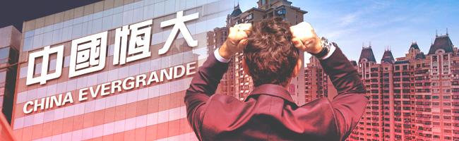 evergrande china deuda portada