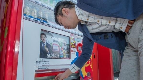 ep coca-cola japon