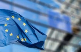 comisioneuropea2 portada