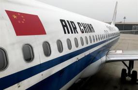 ep avion de air china