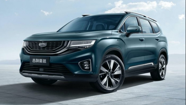 2021-geely-hao-yue-china-spec-6-700x467