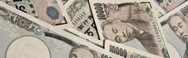 El yen resiste tras un mal dato del PIB que dispara las alarmas de una recesión en Japón