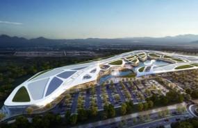 open sky centro comercial