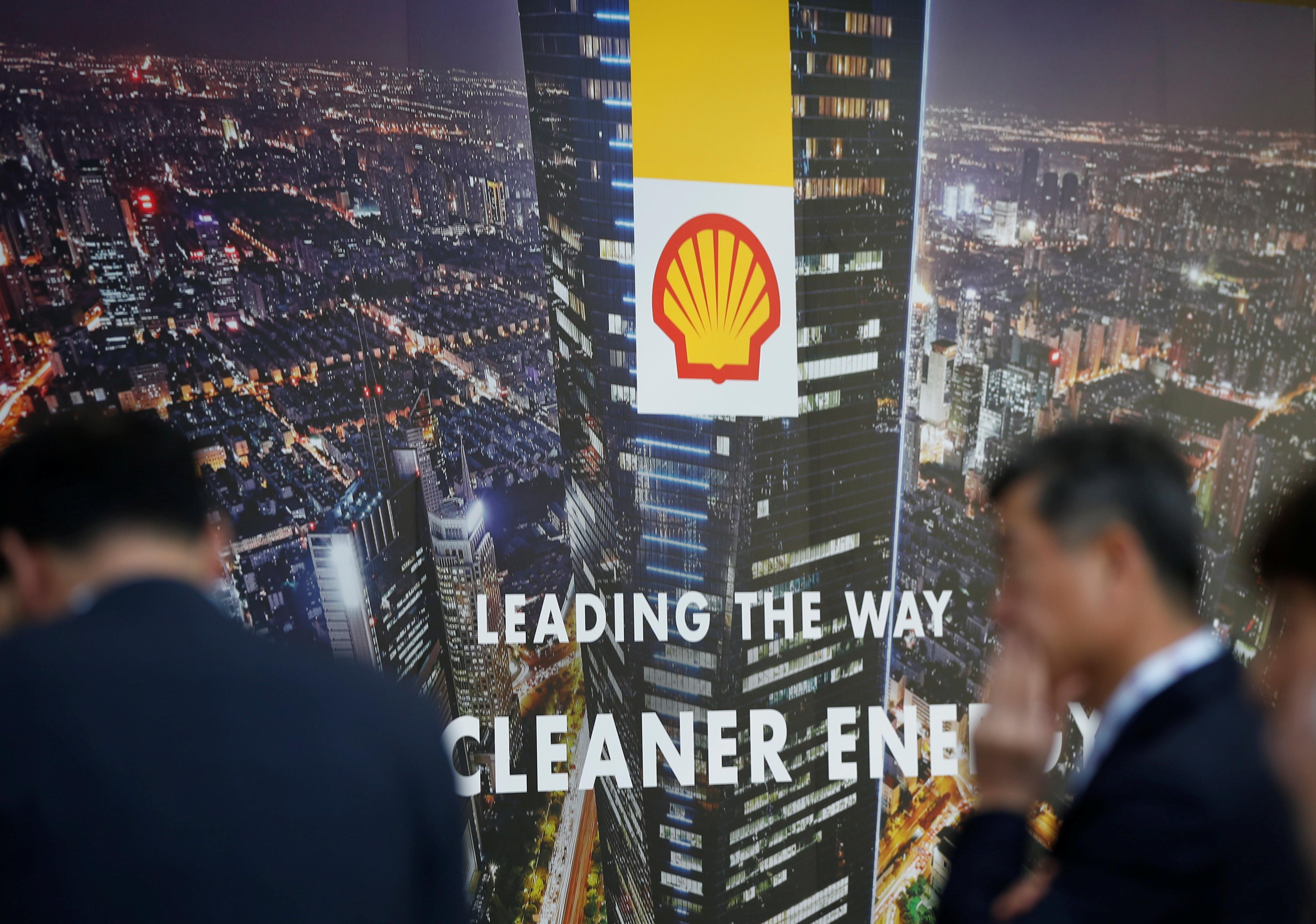 shell-gastech-japon-chiba-plus-grand-salon-mondial-de-l-industrie-du-gaz-et-du-petrole