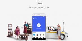 google-app-paiement-inde-tez