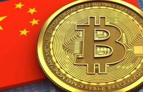 cb criptodivisa china sh1
