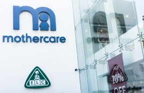 Mothercare, baby goods, retail