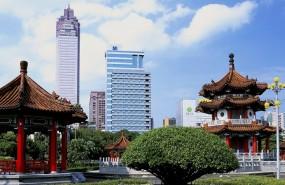 taiwan ciudad