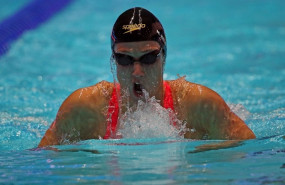 ep la nadadora espanola mireia belmonte 20190721124302