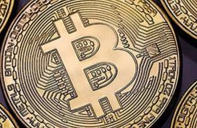 ep archivo - simbolo de bitcoin